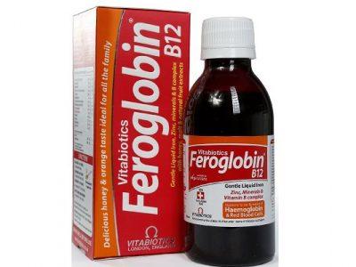 فروگلوبین
