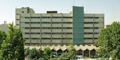 بیمارستان نفت تهران